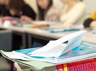 English Test Preparation
